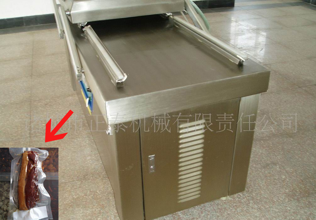 Pro Quality Food Vacuum Sealer Bag Packer Machine