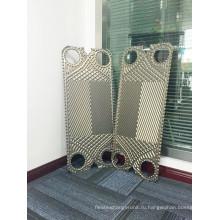 Пластина теплообменника Swep Gx51 в Шанхае, Китай