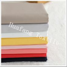 T/C 65/35 Twill Fabric 21x21 108x58 (HFTC)
