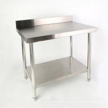 Кухонная скамья из нержавеющей стали со спинкой