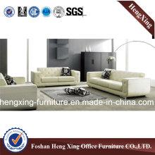 Luxury Style Leather Office Sofa