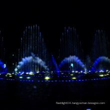 outdoor water & light show