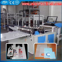 Fully Automatic Bag Making Machine with rolling puching device for rubbish