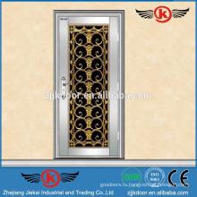 JK-SS9002 декоративная защитная стальная дверь французская сделанная в zhejiang Кита