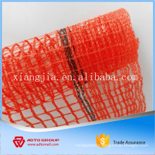 flame retardant plastic orange safety net debris netting for building construction