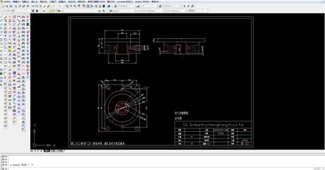 CAD CAM 5