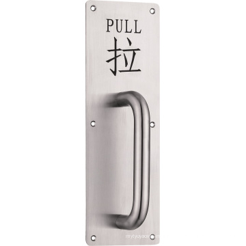 Hardware Door Handle with Pulling Sign