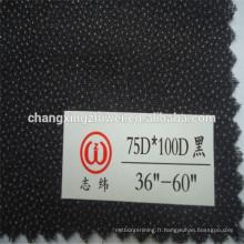 fil à coudre polyester fil de taille interligne