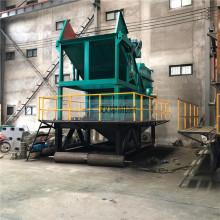Large Scrap Steel Crusher Machine
