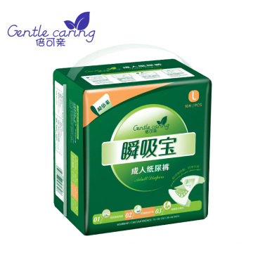 China made senior adult diapers