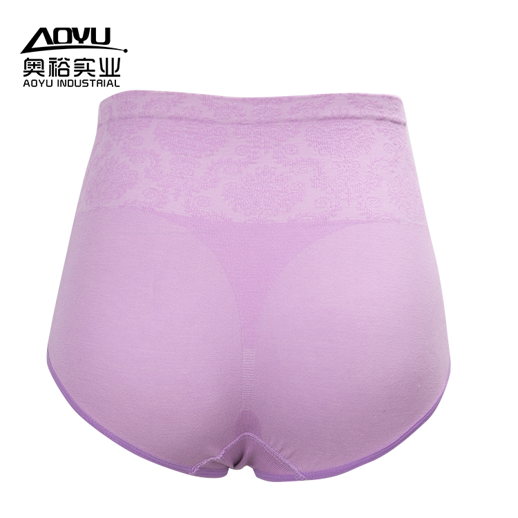 Women S Seamless Underwar