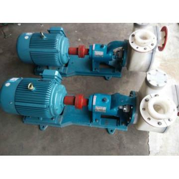 FZB fluoroplastic self-priming pump
