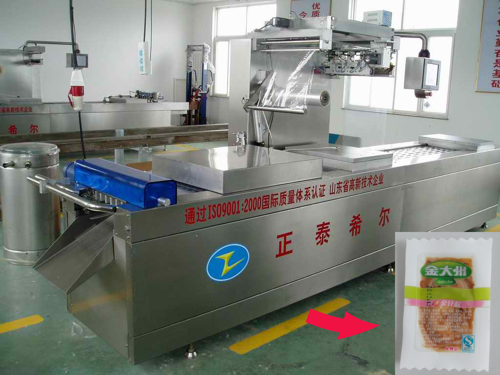 Automatic thermoforming vacuum food packing machine continuous stretch film vacuum sealer equipment
