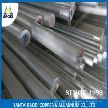Barra de aluminio 6061 T6 T651 para piezas / soportes de rectificador / componentes estructurales / monturas de lentes de cámara