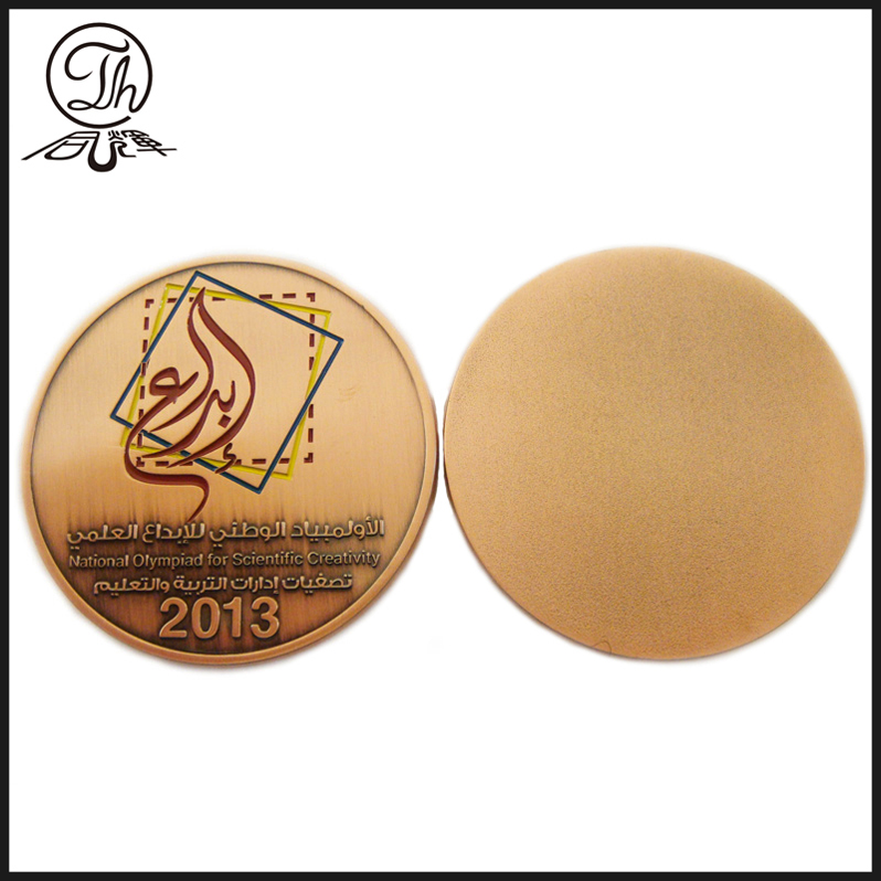 National Olympiad Souvenir copper metal coin