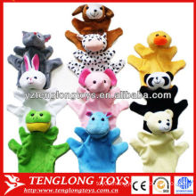 Cheap hand puppet and finger puppet wholesaler