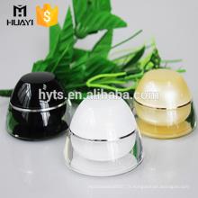 15g 30g 50g en forme de dôme acrylique pot cosmétique