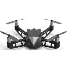 Skyline ultralight rc drone fpv
