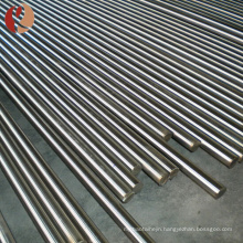 Clip Titanium Pure Metal Ti Gr1 Grade 1 Gr2 Grade 2 TA1 TA2 rolled bar rod ASTM B348 price of 1kg