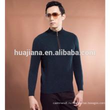 Мода стиль мужская 100% кашемировый свитер с воротником под горло