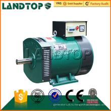 ТОП-АС НТЦ серии 10квт 440В переменного тока генератор