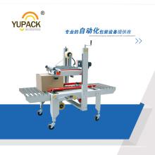 Бренд полуавтоматической упаковки Yupack