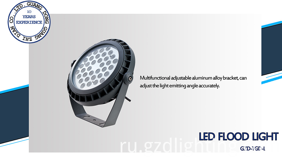 36W FLOOD LIGHT