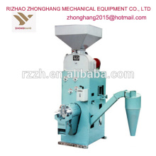 LNT type combined rice mill machine price