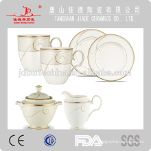 embossing gold rim tea coffee sets cup&saucer bone china ceramic mug with lid