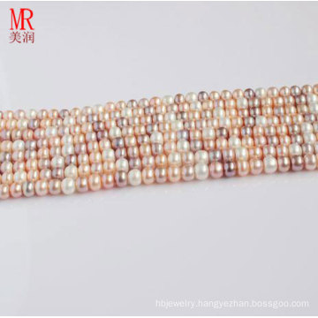 10-11mm Multi Color Freshwater Pearl Strand, Button Round