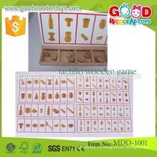 Поворот и узнать форму сортировщик деревянные обучающие игрушки OEM обучения развивающая игрушка для дошкольников тактильная деревянная игра MDD-1
