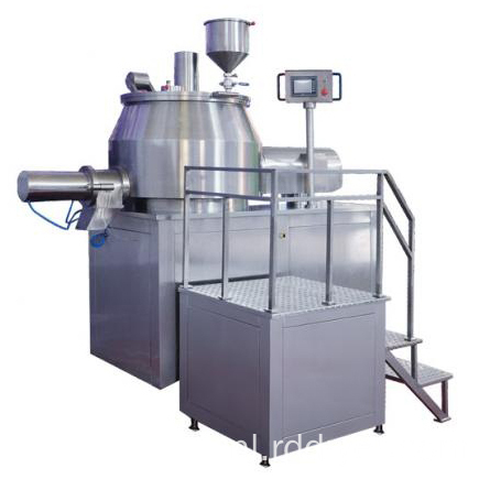 GHL-serie High Efficient Damp Mixing Granulator