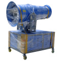 Environmental Protection Dust Removal Gun Fog Machine