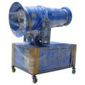 Máquina de niebla de pistola de eliminación de polvo de protección del medio ambiente