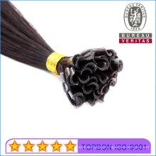 """18"""" Straight Hair Brazilian Human Virgin Remy Hair Extension U-Tip Hair"""
