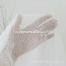 Tissu pour rideaux en dentelle jacquard