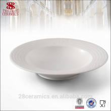 Ceramic soup plate, White porcelain soup plate, Hotel & restaurant tableware