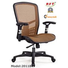 Нейлоновый регулируемый офисный компьютерный стул для управления сетью (2011B)