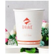 Fabricantes Personalización de la taza de papel desechable de la taza, nuevas tazas de papel ambientales