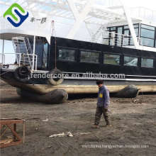 Houseboat Dry Dock Boat Launching Water Airbag Bladder