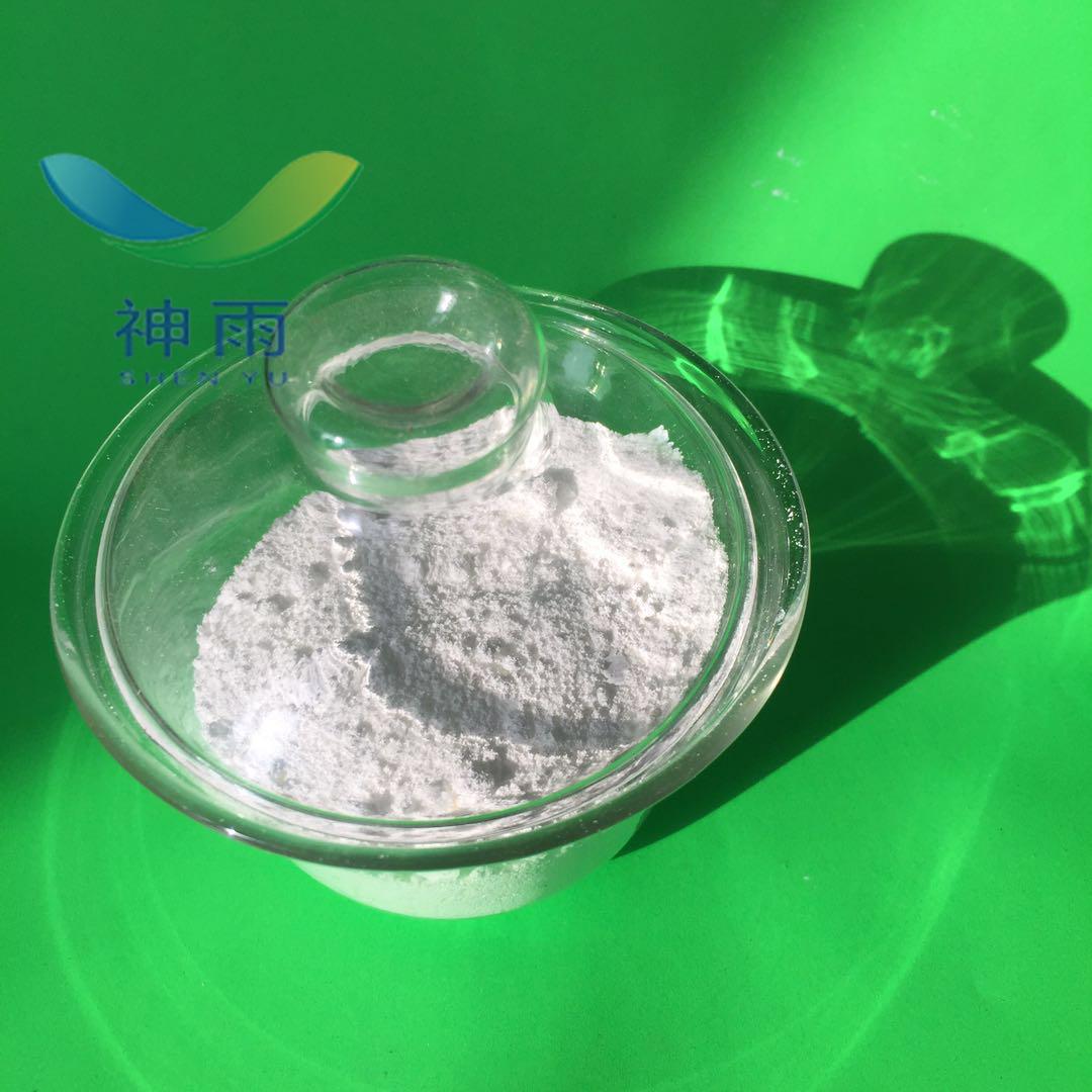 Industrial Barium sulfate