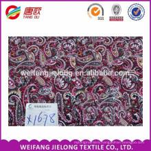 Alibaba Cheap Wholesale 100% viscose rayon fabric