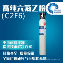 Hexafluoroethane CAS: 76-16-4 C2F6 Hight Purity 99.999% 5N For Semiconductor etchant gas