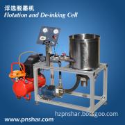 Lab Flotation Cell Separator Machine Flotation Cell