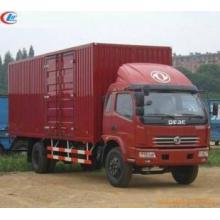 New Condition Van Cargo Truck/Box Truck for Sale