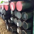 C45 SAE 1045 S45c Barre ronde en acier au carbone