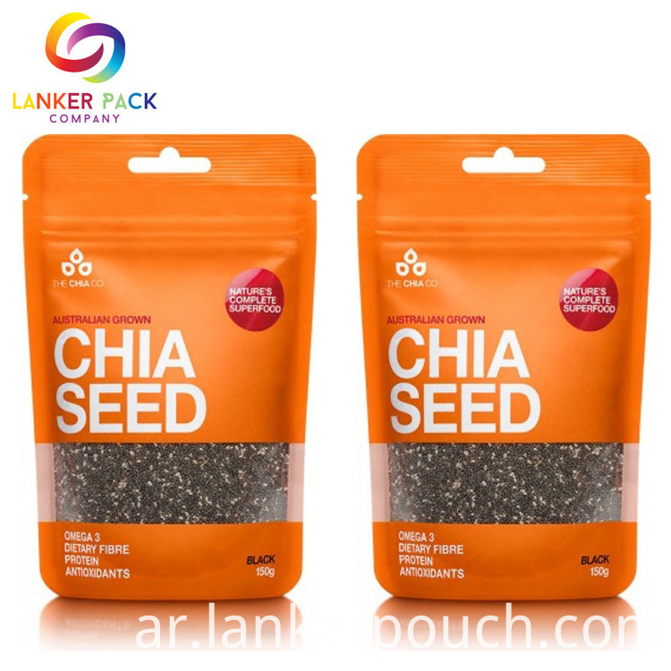 Laminated Plastic Zipper Stand Up Seed Packing