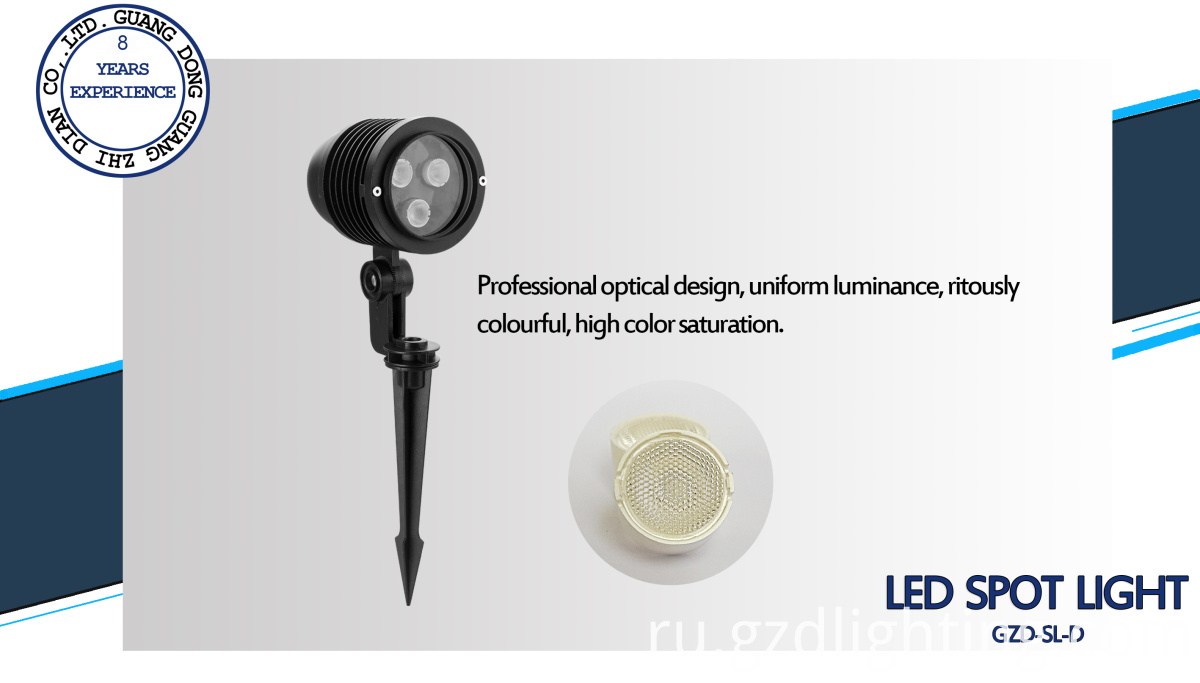 IP65 led spike light