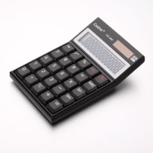 Dark Black Basic Calculator