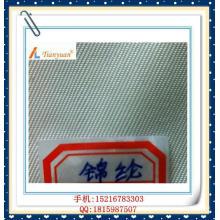 Buena resistencia a la abrasión Paño de filtro de nylon de poliamida
